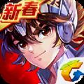 圣斗士星矢 V1.6.31.11 iPhone版