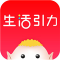 生活引力 V1.2.3 iPhone版