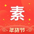 素店 V1.2.5 iPhone版