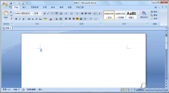 Microsoft Office2007 三合一 绿色精简版