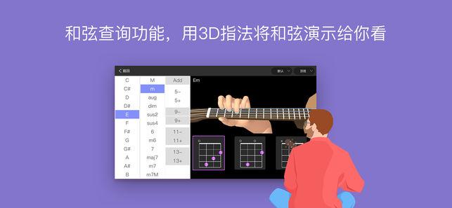 AI音乐学院 V2.7.7 安卓版截图4
