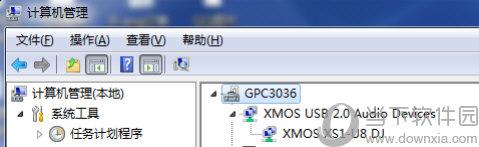 XMOS USB驱动