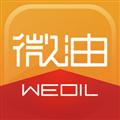 微油 V4.0.0 iPhone版