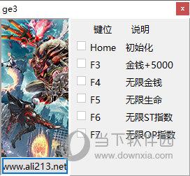 噬神者3五项修改器