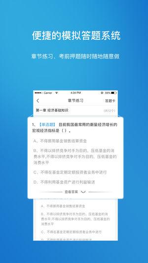 金培网 V1.0.25 安卓版截图4
