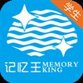 记忆王英语 V2.2.6 安卓版