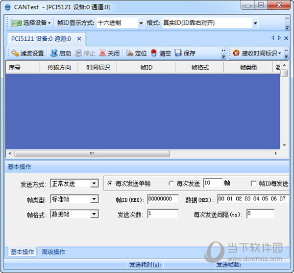 CANTest软件