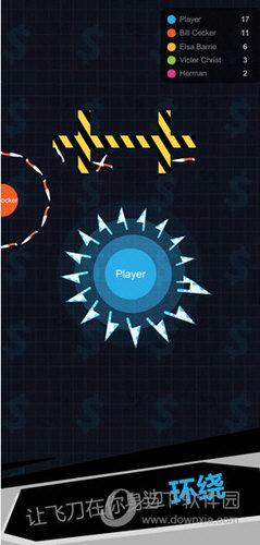 我飞刀玩得贼6 iOS版