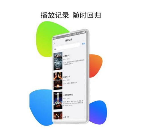 麻花影视iPad HD版本下载