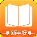 小书亭 V1.32.1.527 安卓版
