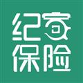 纪家保险 V2.1.1 安卓版
