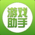 逆战帮豆助手 V2.8.6.3.0 绿色免费版