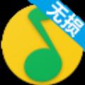 EXUI无损音乐下载器 V8.24 免费版