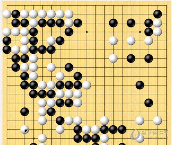 清风围棋打谱软件
