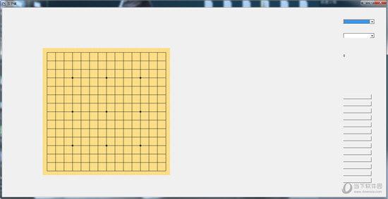 清风五子棋