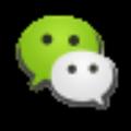 石青微信工具箱 V1.0.5.10  绿色版