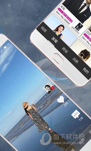 伴游iOS版