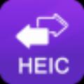 得力HEIC转换器 V1.0.1 Mac版