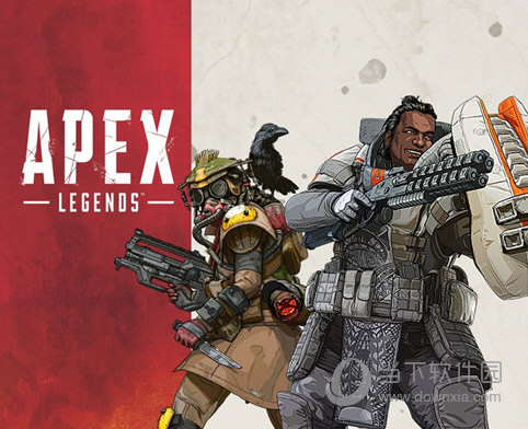 Apex英雄专用加速器