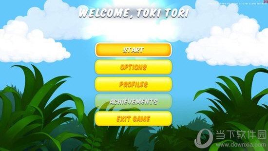 Toki Tori小鸡快跑