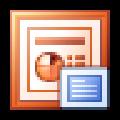Microsoft PowerPoint 2003 免费版
