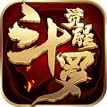 斗罗:觉醒江湖无限版 V1.01.0 安卓版