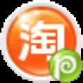 小林淘宝图片批量处理软件