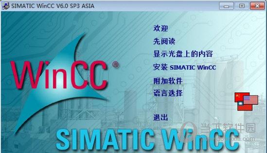 wincc6.0中文版