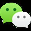 小U微信多开助手 V1.3 绿色免费版