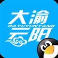大渝云阳 V4.4.3 安卓版