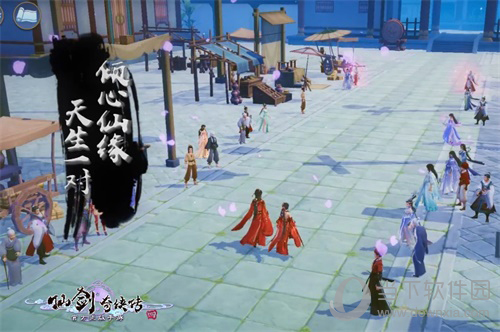 仙剑奇侠传4手游婚宴游街图