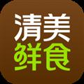 清美鲜食 V2.4.3 安卓版