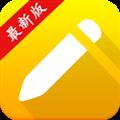 小学生写汉字 V1.4.5 安卓版
