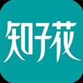 知子花教育 V5.4.5 iPhone版
