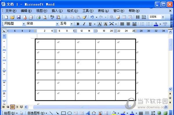 Word2003完整版