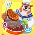 熊大叔餐厅 V1.4.5 苹果版