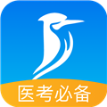 百通医学 V5.4.1 安卓版
