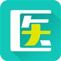 文都医考 V3.1.1 iPad版