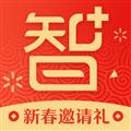 丁香智汇 V6.9.0 安卓版