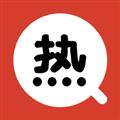 热搜小说 V2.0.5 安卓版