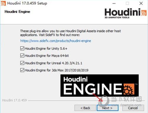 Houdini 17破解版