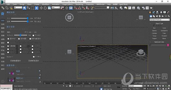 渲梦工厂2.0.8完美破解版