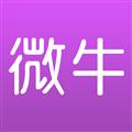 微牛之家 V1.4.0 安卓版