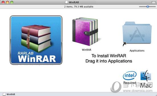 WinRAR压缩软件