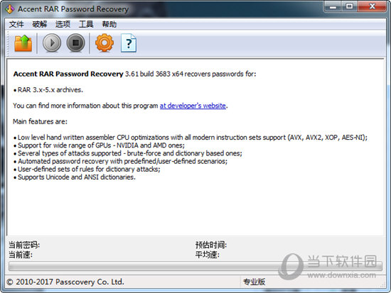 free word and excel password recovery wizard 安全性