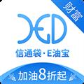 信通袋 V1.11.9 安卓版