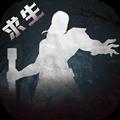 迷城起源 V1.1.3 安卓版