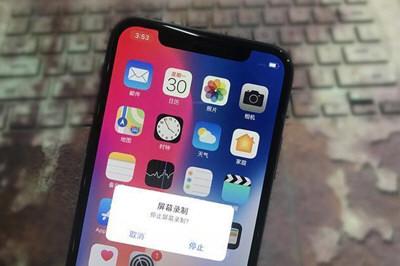 iOS微信视频录屏无声音