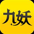 九妖游戏 V8.1.0 安卓版