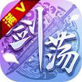 剑荡江湖之大唐风云BT版 V1.0.0 安卓版